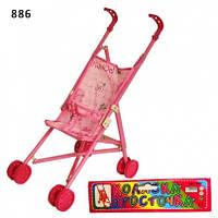 Игрушечная коляска-тросточка