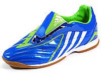 Бампы Adidas Predator (копия) футзалки синие подошва полиуретан, фото 1