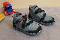 Ботинки для мальчика голубые кожаные Размер 22-27
