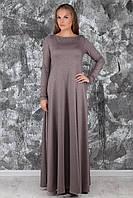 Длинное женское платье из теплого трикотажа №457
