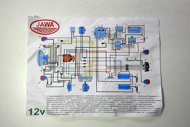 """мотоцикла """"ЯВА-350"""" 12V:"""