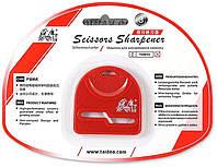 Точилка для ножей и ножниц 0801 C керамическая MHR /96-1