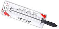 Точилка для ножей и ножниц 0825 D мусат с алмазным покрытием MHR /54-11