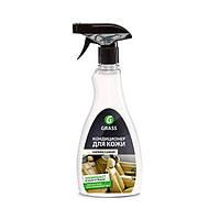 Очиститель-кондиционер кожи «Leather Cleaner» 0,5 л Grass