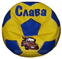 Кресло-мяч бескаркасный пуф с именем мягкая мебель детская