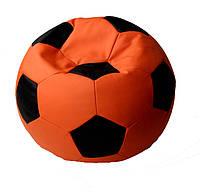 Бескаркасная мебель кресло-мяч футбол пуф для детей
