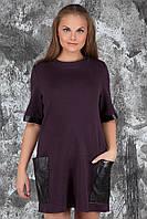 Женское теплое платье с кожаной отделкой, разные цвета