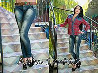 Стильные женские джинсы АТ1352