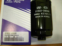 Топливный фильтр Hyundai Accent, Getz, CM10, H-1, I30, IX55, Matrix, Santa Fe, Sonata, Veracruz 31922-2B900