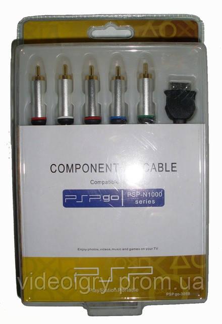 Компонентный ТВ кабель для PSP Go,Component AV Cable PSP ...: http://videoigry.prom.ua/p4562371-komponentnyj-kabel-dlya.html