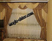 Комплект: ламбрекен и 2 шторы