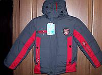 Куртка зимняя детская для мальчиков 128/134 Китай