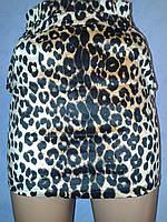 Юбка женская леопардовая