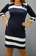 """Женское  трикотажное платье большого размера """"Шанель супер""""  до 64 размера"""