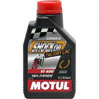 Масло для амортизаторов спортивное Motul Shock Oil Factory Line (1L)