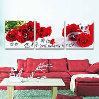 Рисование по номерам Menglei Триптих. Букет красных роз (MT3066) 50 х 150 см