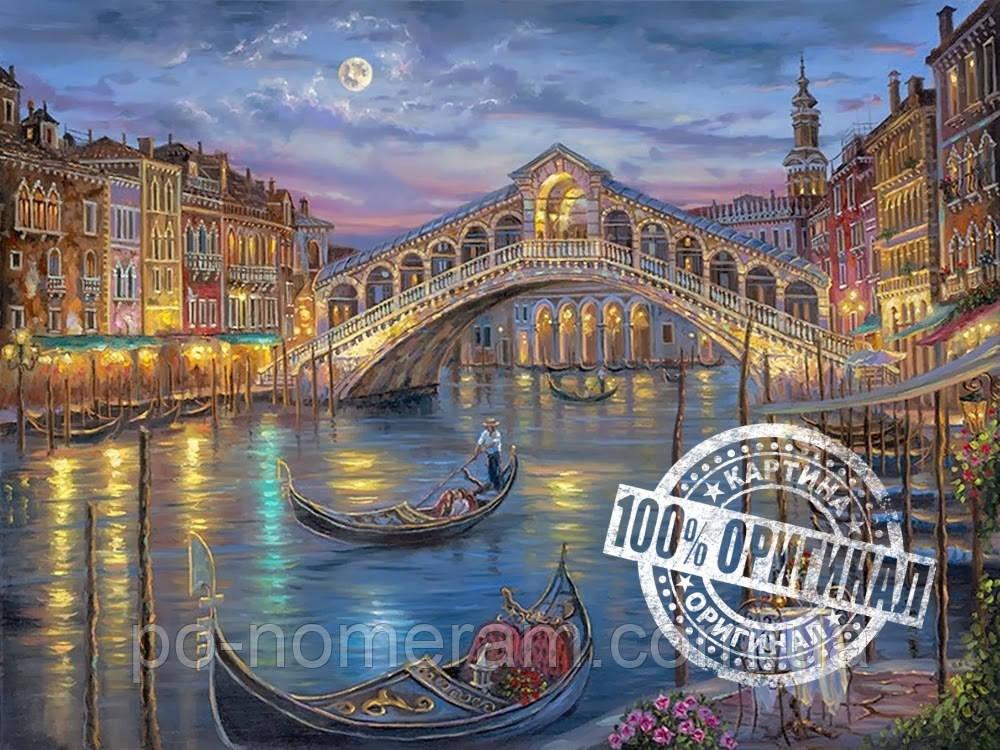 Картина по номерам Menglei Венеция. Мост ...: po-nomeram.com.ua/p37085889-kartina-nomeram-menglei.html