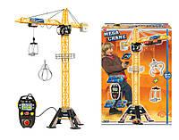 Игрушка Мега кран на дистанционном управлении, 120 см