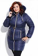 Зимнее пальто больших размеров, цвета в ассортименте