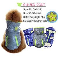 """Куртка для собаки """"БАБОЧКА"""" размер S , синий"""