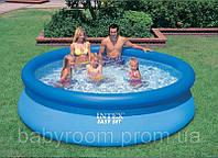 Надувной бассейн Intex 28130 (56420) (366х76 см.)