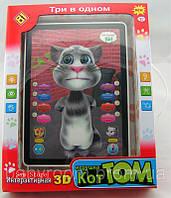 Интерактивный 3D планшет «Говорящий Кот Том» 6883А2 (последняя версия)