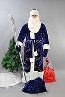 Новогодний костюм Деда Мороза (синий, электрик) от производителя. Самая низкая цена!!!!