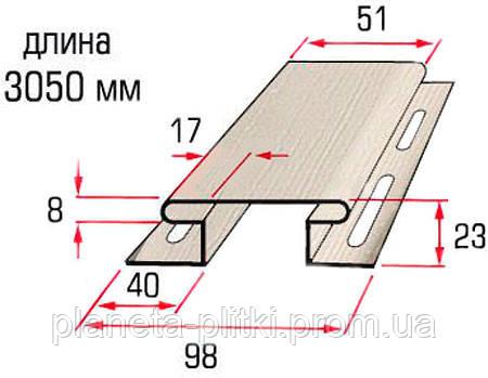 Планка соединительная Alta-Siding. 3.05 м. Размеры