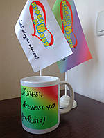 Светящаяся чашка с фото