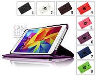 Откидной чехол для Samsung Galaxy Tab 4 7.0 T230/T231 с разворотом на 360 градусов