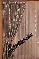 Комплект штор. Ткань портьерная