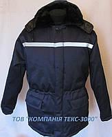 """Куртка утепленная """"Север"""" с капюшоном и меховым воротником."""
