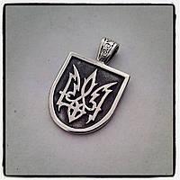 Подвеска герб украины Серебро 925  - кулон с тризубом