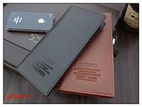 Мужской кожаный кошелек, портмоне, бумажник.Кошелек на подарок. Лучший подарок для мужчин.Код: КСЕ93