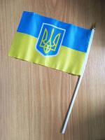 Флажок  Украины с тризубом без присоски