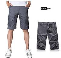 Мужские подростковые шорты модель 0002 серые