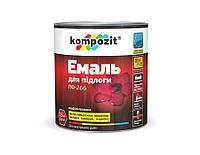 Эмаль ПФ-266 Kompozit® для пола, 2.8кг