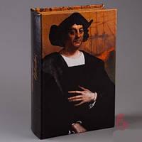 "Книга сейф ""Христофор Колумб"" на ключике"