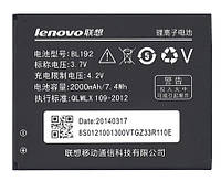 Аккумулятор Lenovo A300, A388T, A328, A526, A529, A590, A680, A560 (BL192) 2000 mAh Or