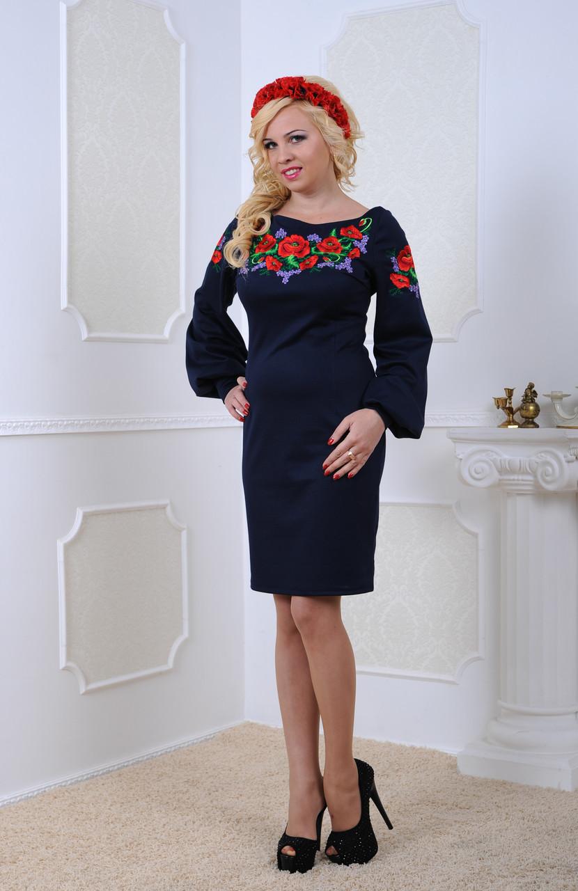 El mira женская одежда с доставкой