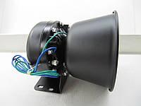 Динамик колокол для СГУ  — 300Вт  (круглый раструб)