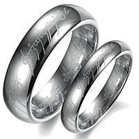 """Кольца для двоих """"Всевластие"""" из карбида вольфрама, цвет серебристый, в наличии только жен. 17.3"""