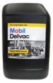 Масла Mobil Delvac MX Extra 10w-40 20л (SL) (CI-4/CH-4) (E7) (RLD/RLD-2)