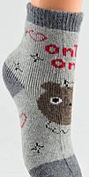 Носки шерстяные  детские внутри с махрой