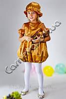 Карнавальный костюм Картошка