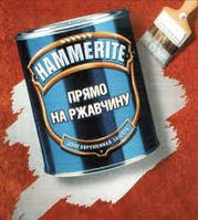 Молотковая краска 3в1 Hammerite (0,75л) Евросоюз