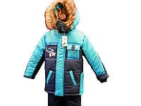 Костюм зимний куртка + полукомбинезон 98-104см