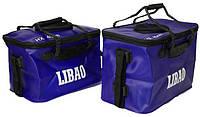 Сумка для хранения рыбы Libao HX45 7120001