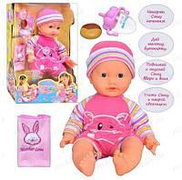 Кукла пупс 5317 Саша говорящий