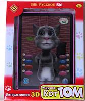 Планшет Кот Том DB6883 A2